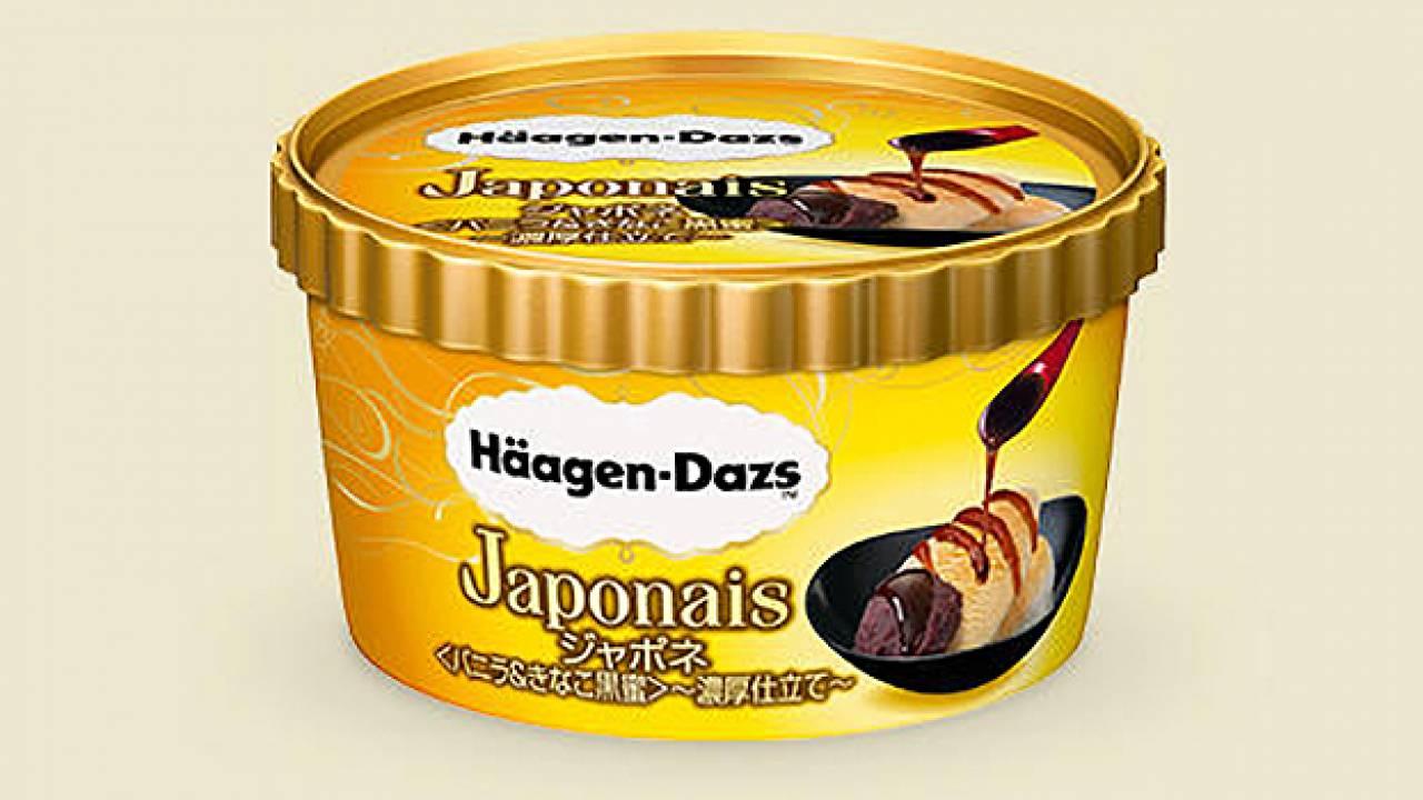 ついに新作やってきた!和の味わい、ハーゲンダッツのジャポネ第9弾「バニラ&きなこ黒蜜 濃厚仕立て」