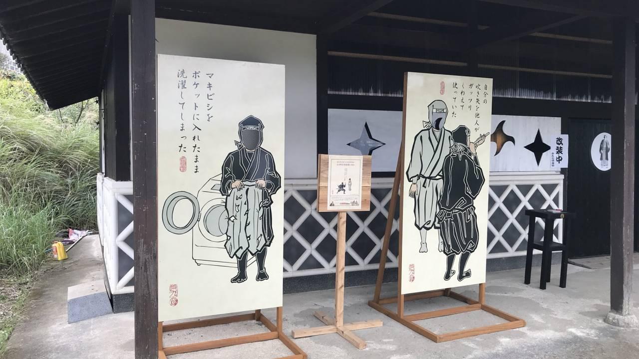 シュールすぎる現代浮世絵・山田全自動さんの作品がなんと顔ハメパネルにwww