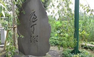 え!?包丁、暦、めがねまで?上野恩賜公園の不忍池で「供養塔」巡り