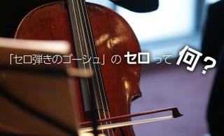 先人達の大変な苦労が…。日本に外来語が定着するまでに、実はすったもんだがあった?