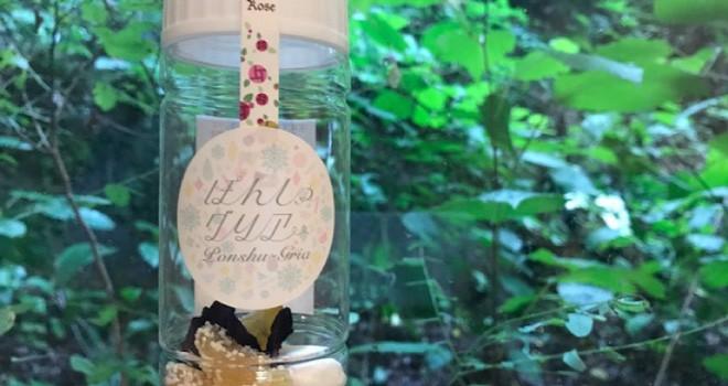 """日本酒カクテルの素に""""バラの薫り""""広がる「ぽんしゅグリア バラ」限定発売!"""