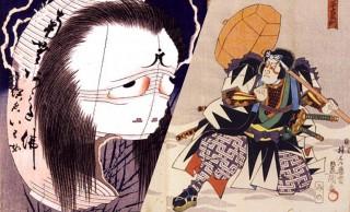 そうだったんだ!東海道四谷怪談は仮名手本忠臣蔵のスピンオフ作品だった