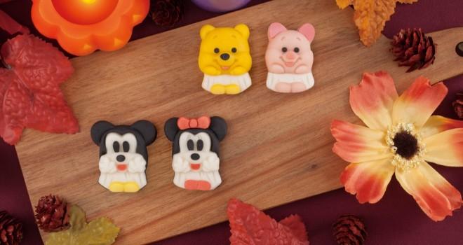 今回はプーさんも♪ディズニーキャラがハロウィン仮装した和菓子「食べマス」になって登場