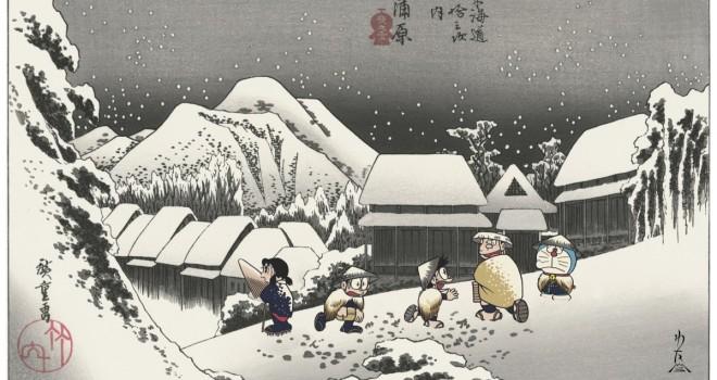 歌川広重の最高傑作にドラえもんたちがやってきた!限定300部の「ドラえもん浮世絵」