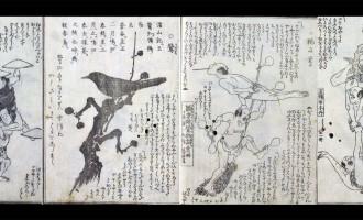 無理ゲーだろこれwww 江戸時代の影絵の指南書「於都里伎」がアクロバティックすぎる