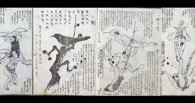 無理ゲーだろこれwww 江戸時代の影絵の指南書「於都里伎」が ...