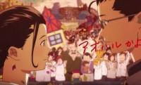 サザエとマスオが高校生だったら…青春アニメと化したサザエさんを日清カップヌードルが公開