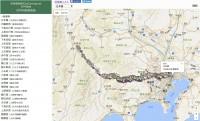 旧東海道、四国お遍路、熊野古道…日本の旧街道をGoogleマップで確認できるサービスがステキすぎ!