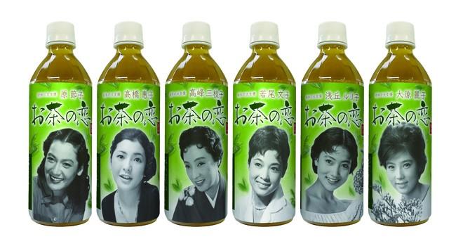 コンプリートしたいぞ!原節子、浅丘ルリ子など昭和の大女優6名がラベルになった緑茶が限定発売