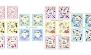 これが最終回!伝統文様を題材にした郵便切手「和の文様シリーズ」の第4集が発売へ