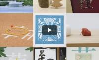 漢字のカタチの面白さをストップアニメーションで表現「kanjigram」が面白い♪