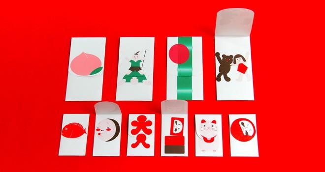 可愛いデザイン盛りだくさん♪クスッと笑える仕掛けのポチ袋やワンコがモチーフの個性派年賀状を紹介