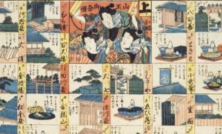 江戸の町のグルメ都市っぷりに着目した特別展示『「もの」からみる近世「江戸のグルメ案内」』開催