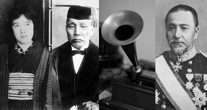 歴史・文化  - 日本文化と今をつなぐ。Japaaan  日本人最古の録音も!明治時代〜昭和初期の歴史上の人物の貴重な肉声の記録まとめRELATED 関連する記事RANKING ランキングOriginal text