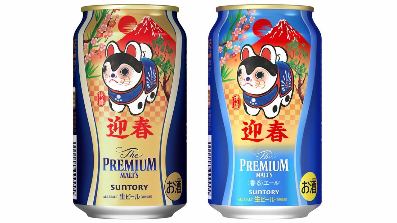 犬張子ちゃん可愛い♪ザ・プレミアム・モルツから「干支デザイン缶・戌歳」が華やかに登場