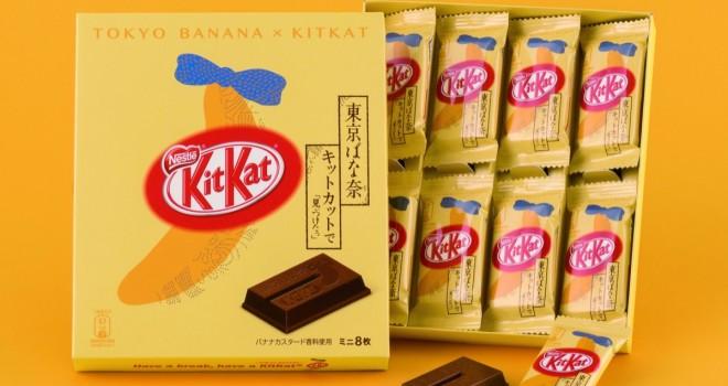 これまたうまそうな!キットカットが定番の東京土産「東京ばな奈」とコラボ商品を発売