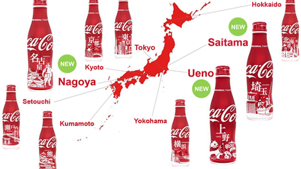 上野・埼玉・名古屋が新登場!コカ・コーラの地域限定デザインボトル第2弾
