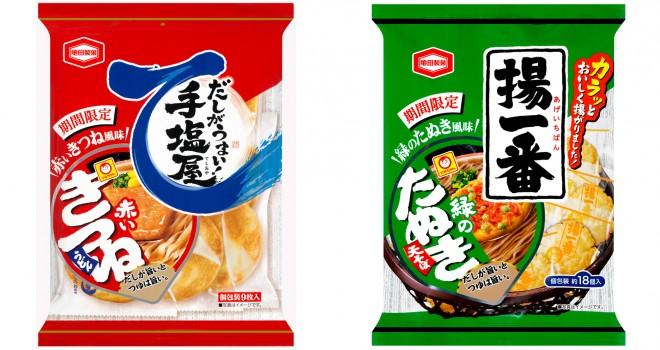 """亀田製菓とマルちゃんがナイスコラボ!""""赤いきつね""""と""""緑のたぬき""""がお煎餅になったーー!"""
