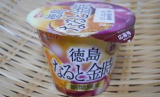 熊本和栗の次は徳島なると金時!メイトーの新しい期間限定プリンを食べてみた!