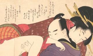 なめくじり、相舐め…江戸時代の夜の営みでの技の呼称がパワーワードすぎる