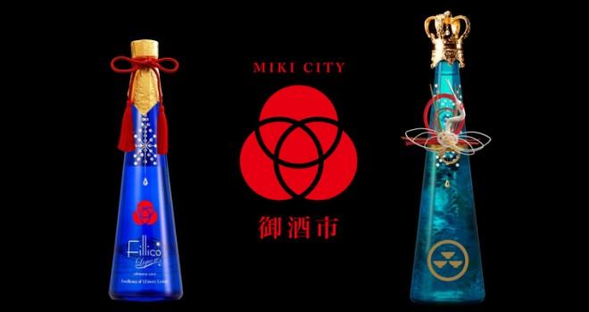 ボトルにスワロフスキー!パーティにぴったりのラグジュアリーで美しい日本酒「聖母(SHOWMO)」