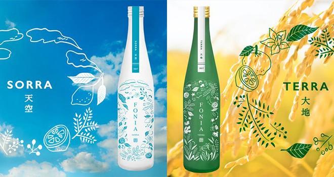 これまでにない香りや味わい!柚子や檸檬、生姜など和の植物を日本酒造りに取り入れたお酒「FONIA」