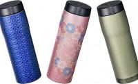 たたみ柄は斬新だわ!切子、着物、畳、日本の3つの伝統工芸がモチーフのステンレスボトル登場
