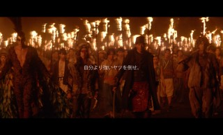 ついに最終章解禁!小栗旬 x ペプシCM「桃太郎」、援軍とともに鬼ヶ島で鬼退治!