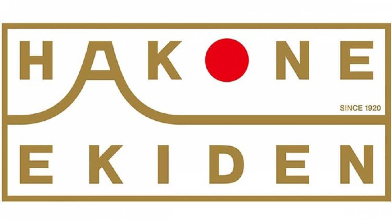 スマホもOK!ついに箱根駅伝がインターネット生配信されることに。史上初