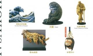 くおぉ物欲MAX!葛飾北斎の作品が海洋堂クオリティのミニフィギュアに「葛飾北斎 浮世絵立体図録」