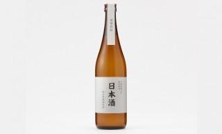 無印良品が日本酒を発売!飯用米を使用し数量限定「日本酒 純米無濾過原酒」
