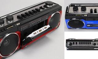 友達の兄ちゃん持ってた!昭和のかほりたっぷしなラジカセがBluetooth、MP3対応で復活