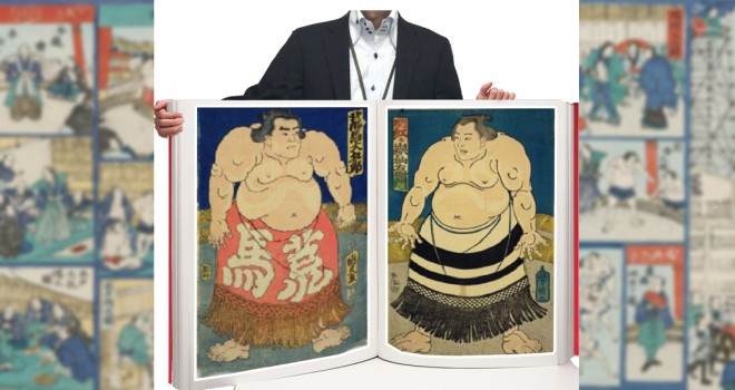 プレミアムな30万円超も!相撲博物館所蔵品が至極の一冊に「大相撲錦絵 相撲博物館コレクション」