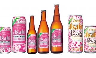春の訪れ〜!アサヒスーパードライから鮮やかピンクが映えるスペシャルラベル登場