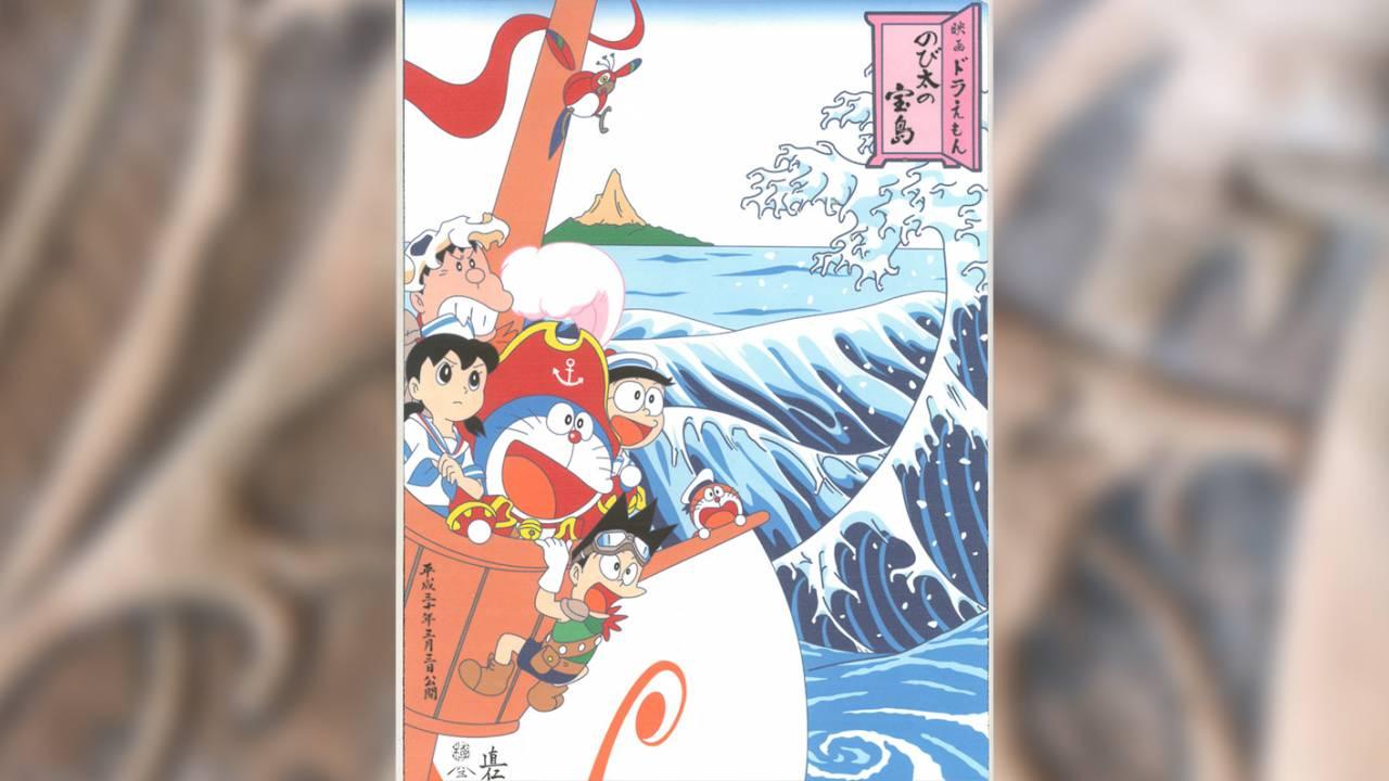 浮世絵の世界へ!歌川広重の2作品をモチーフにした「ドラえもん浮世絵」の新作が登場