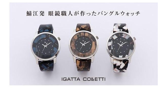 """腕に""""かける""""腕時計!伝統ある眼鏡と漆器の技術で作った新感覚のバングルウォッチ"""