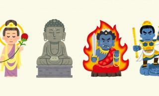 如来も菩薩も明王も元を辿ればぜんぶ釈迦!仏像の見分け方など、仏像鑑賞の基本の「き」