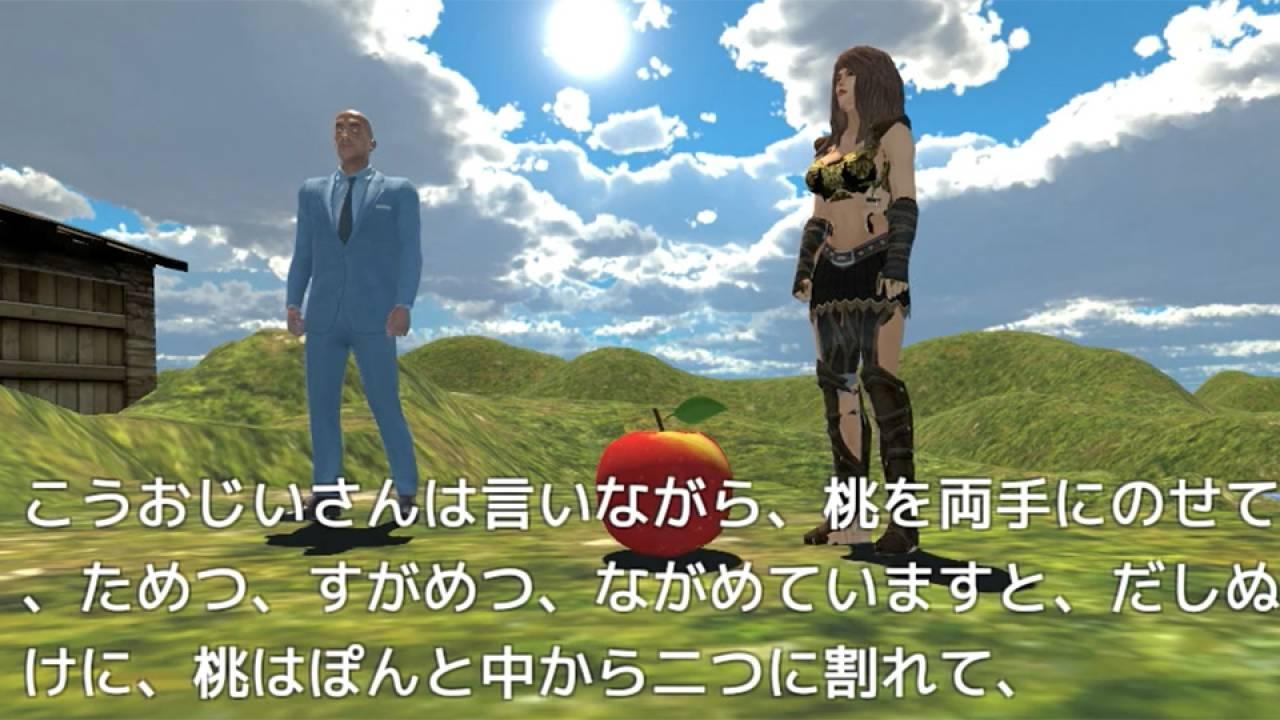 おばあさん女戦士とか(笑)AIが桃太郎のストーリーを元に自動生成した動画の破壊力がパない!