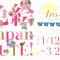 絢爛でいて愛らしい♪ファッション性豊かな陶磁器の世界を楽しむ「色絵 Japan CUTE !」
