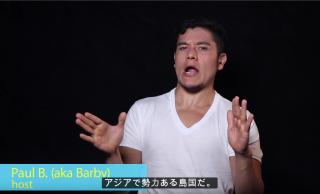 見入っちゃう♪海外の人が日本の歴史や文化をコンパクトに動画にまとめた「Geography Now! Japan」