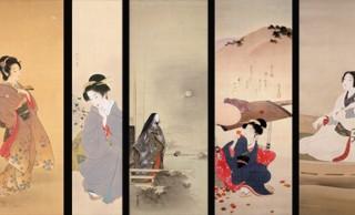 着物の美しさ!日本画における和装表現の魅力に迫る「和装の美 」開催