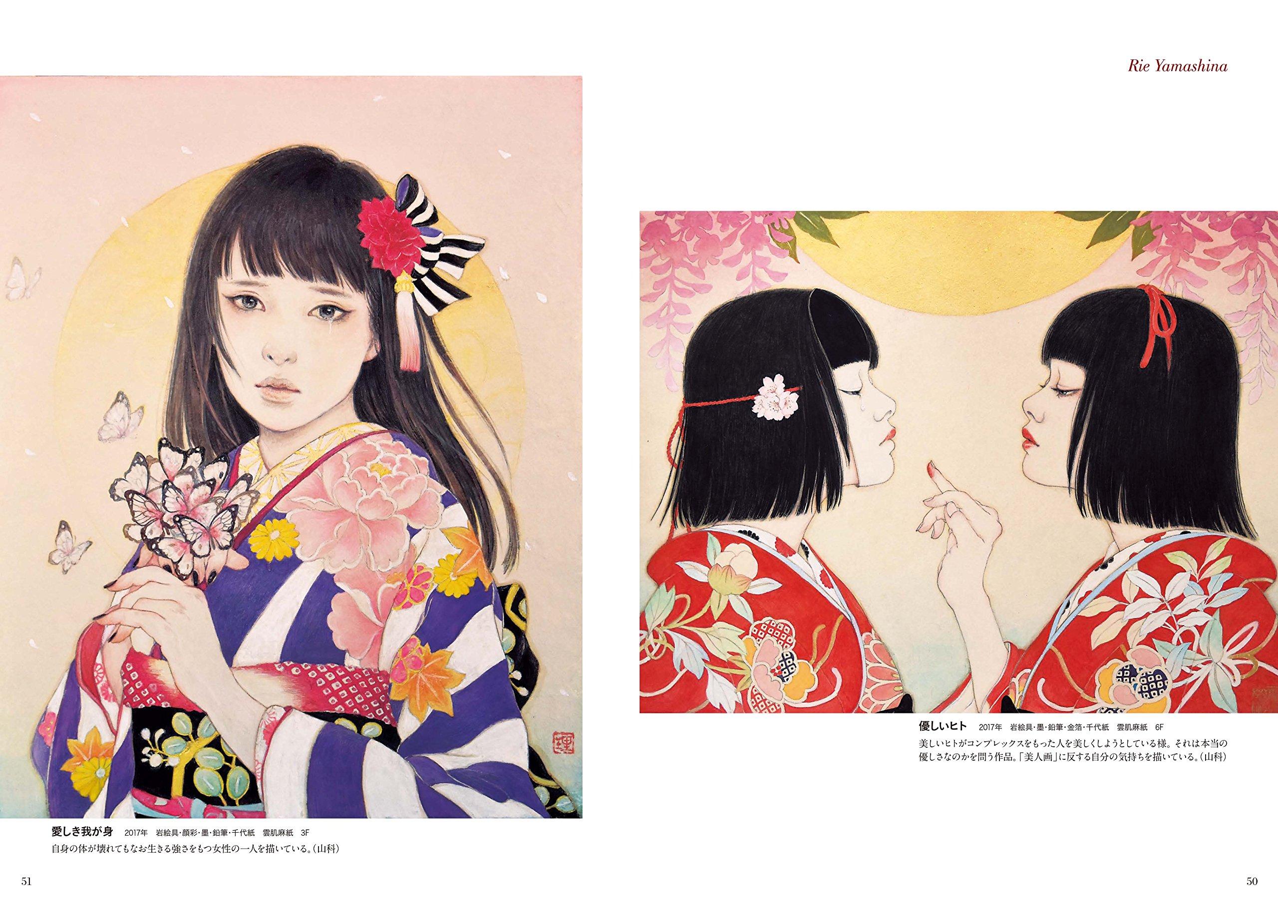 日本画家が描く美人画の世界 Japaaan