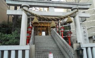 仕事帰りに気軽に参拝♪かえるさんや宝船が祀られた都会の真ん中の神社「十番稲荷」