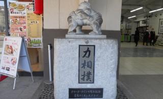 墨田区両国は相撲の街。JR両国駅下車、両国国技館周辺をぶらり散歩♪