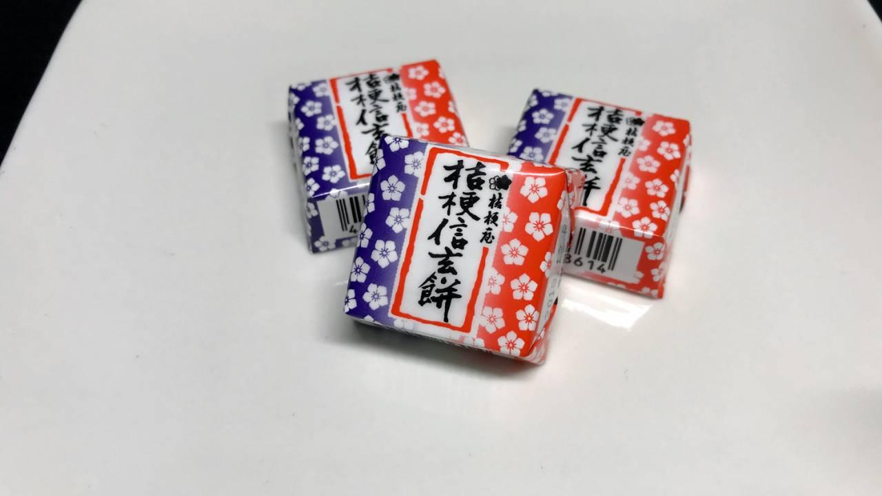 きなこの風味、グミのもち感が◎!「チロルチョコ〈桔梗信玄餅〉」を早速食べてみた!