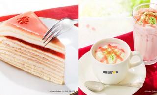 ドトールに春がきた!彩り美しく桜の風味を合わせた春限定「桜香る ホワイトショコラ・ラテ」