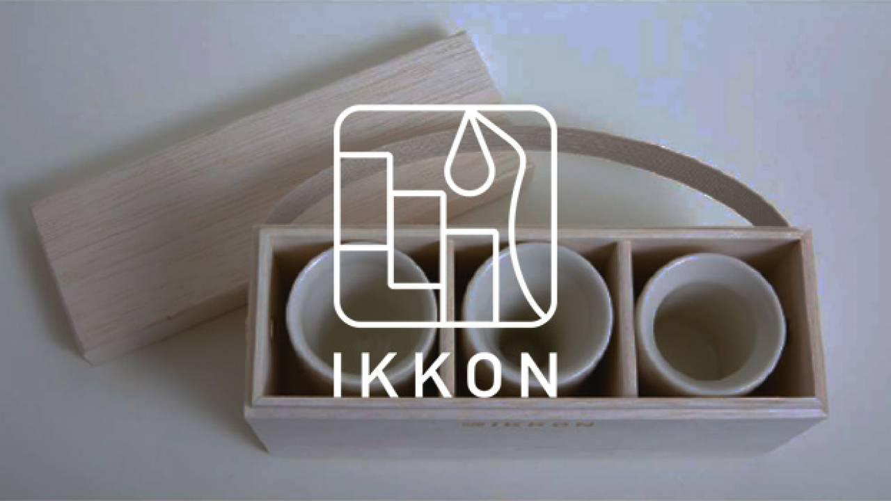 通の愉しみここに!日本酒を3種の違う味わいで楽しめるぐい呑み「IKKON DOUBLE WALL SAKE CUP」