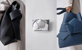 大胆でステキ!着物の帯からインスピレーション得たAcne Studiosのバッグ「MUSUBI」