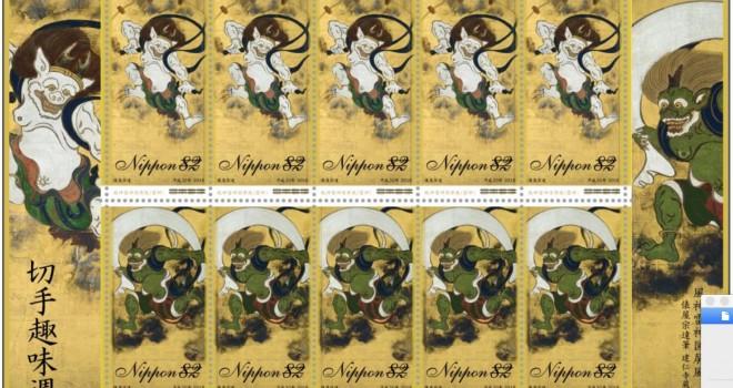 使わないけど欲しいやつ!俵屋宗達の最高傑作「風神雷神図屏風」が特殊切手になって発売