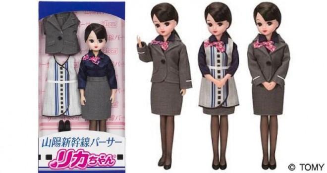 リカちゃん、パーサーに!山陽新幹線の制服リニューアルで「山陽新幹線パーサーリカちゃん」が限定発売